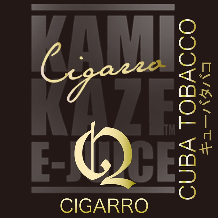 CIGARRO CUBA TOBACCO by KAMIKAZE